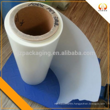 Factory price PET coating film for screen printing/ 75 micron matt pet film